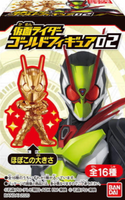 Kamen Rider Gold Figure 02 Set