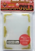 KMC Character Sleeve Guard Gold
