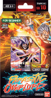 Dragon Ball Super Card Game - [DBS-SD10] Parasitic Overlord Starter Deck