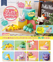 Pokemon Fuchini Pittori Collection 2 Trading Figure Set