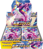Pokémon OCG: [S2] Sword & Shield - Rebellious Clash Booster Box