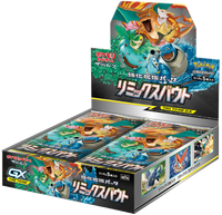Pokémon OCG: [SM11a] Sun & Moon - Remix Bout Booster Box