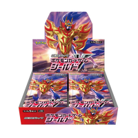 Pokémon OCG: [S1H] Sword & Shield - Shield Booster Box