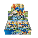 Pokémon OCG: [S1W] Sword & Shield - Sword Booster Box