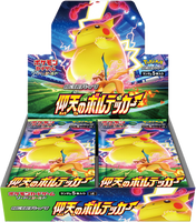 Pokémon OCG: [S4] Sword & Shield - Shocking Volt Tackle Booster Box