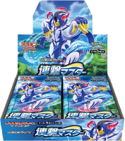Pokémon OCG: [S5R] Sword & Shield - Rapid Strike Master Booster Box