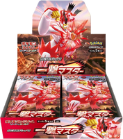 Pokémon OCG: [S5I] Sword & Shield - Single Strike Master Booster Box