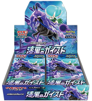 Pokémon OCG: [S6K] Sword & Shield - Jet-Black Spirit Booster Box