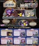 Pokemon Town: Back Alley Night Trading Figure Collection Set