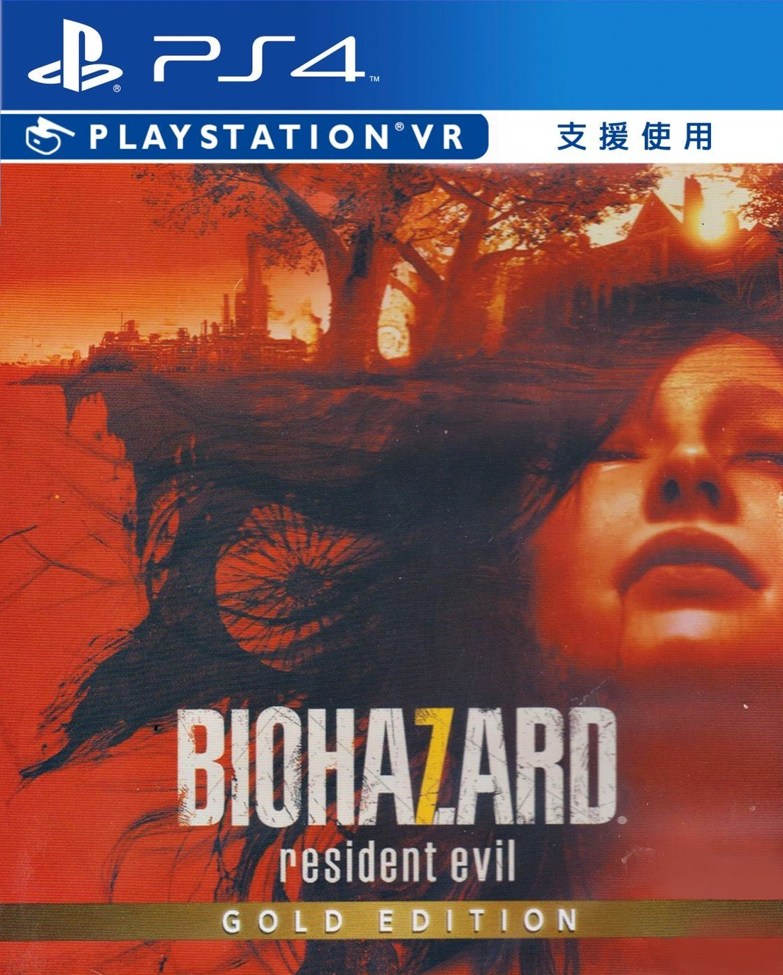 Ps4 Resident Evil 7 Biohazard Gold Edition Game Academia