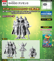SHODO Digimon Vol.3 Trading Figure Set