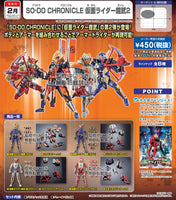 SODO Chronicle Kamen Rider Gaim Vol.2 Trading Figure Set