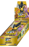 Pokémon OCG: [SM12a] Sun & Moon - Tag Team GX All-Stars Booster Box