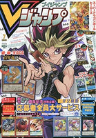V-JUMP Magazine: July 2020 Issue
