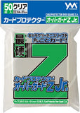 Yanoman Card Protector Over-Guard Z Jr. (Japanese Size)