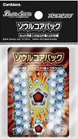 Battle Spirits TCG - Soul Core Set
