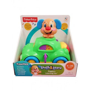 Fisher Price Puppy's Musical Learning Car for Baby - Damaged Stock