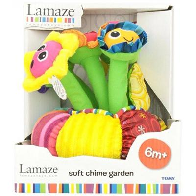 Lamaze Soft Chime Garden for Baby