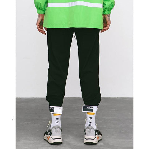 Men's Fashion  Casual Track Pants