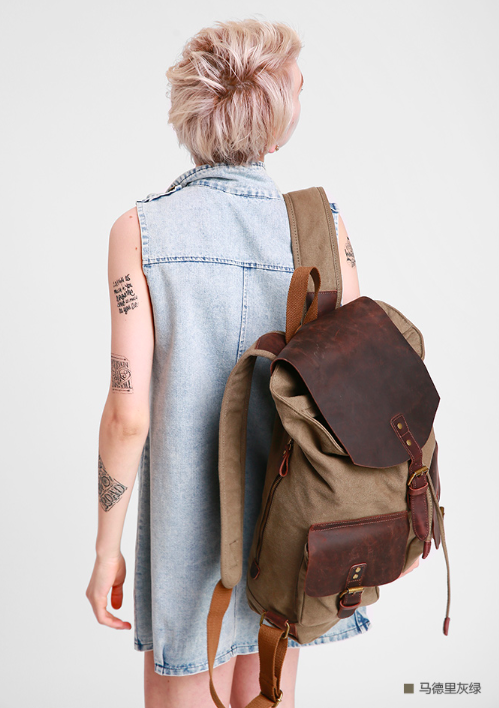 Lady's Cowhide/Canvas Leather Backpack