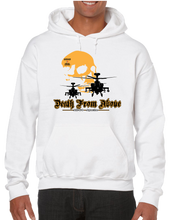 From Above Military Air Assault Pullover Hoodie Hooded Sweatshirt - Vovo Inc