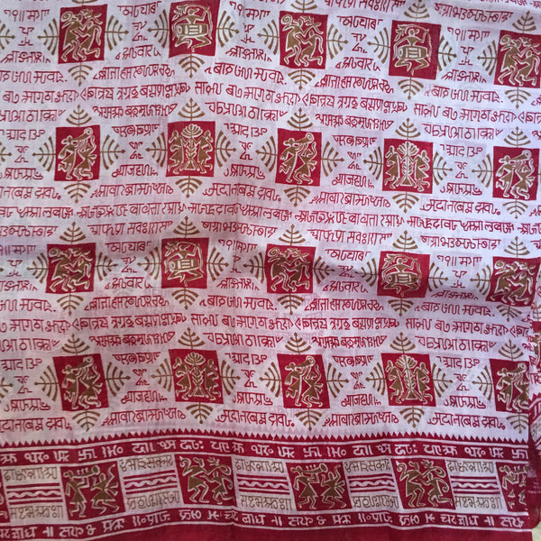 Printed verses silk saree - The Maggam Collective