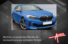 BMW 1-Series (F40) 2019-Present, Rear Bumper Upper CLEAR Paint Protection
