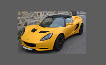 Lotus Elise S3 2011- Rear QTR/Sill skirt CLEAR Shield