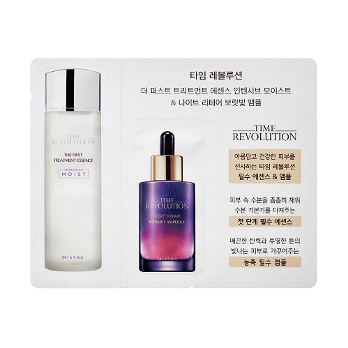 Missha Time Revolution The First Treatment Essence & Night Repair Borabit Ampoule Samples 10EA
