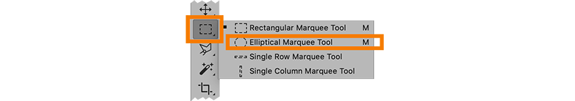 Photoshop CC 2020 marquee tools