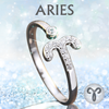 Sterling Silver Aries Zodiac Ring