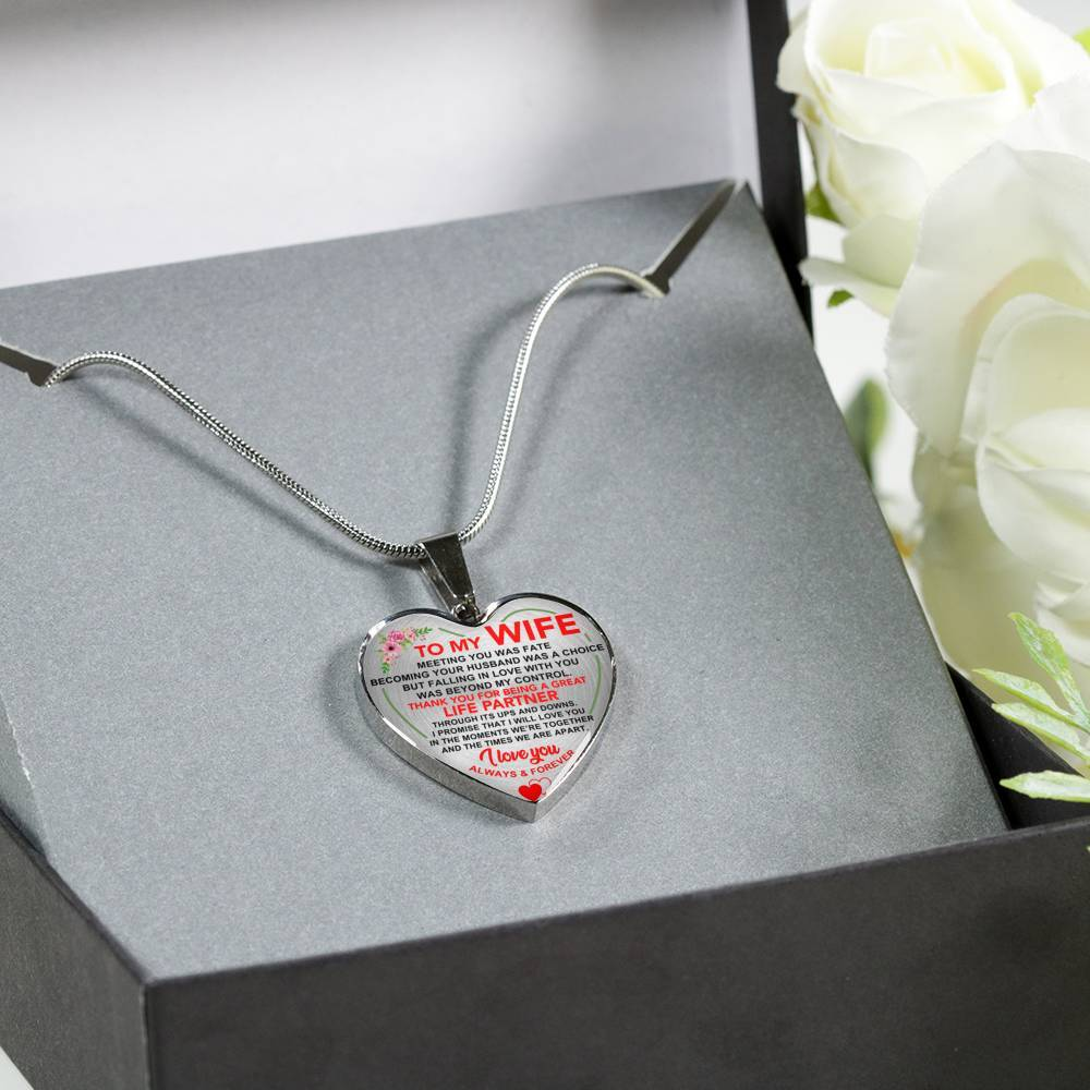 To My Wife - Always & Forever - Heart Keepsake Necklace