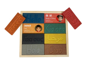 Multicultural Languages Finger Tracing Cards