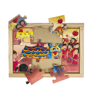 Celebrations Puzzle Set with FREE Posters