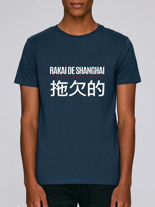 T-shirt Rakaï de Shangaï Jaune moutarde by [FRENCHKIFF]