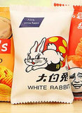 white rabbit pencil pouch