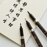 Calligraphy Pen Japan Material (3pcs)