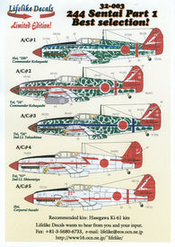 Aircraft Decal Aftermarket Sheets