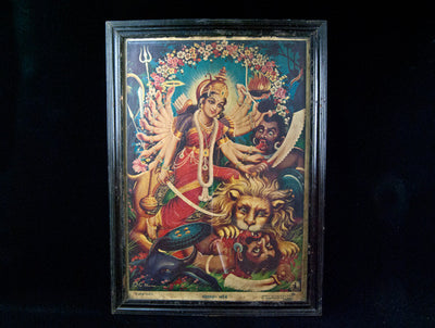 Ma Durga Goddess Print by BG Sharma