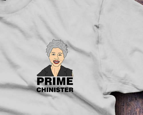 Prime Chinister Lee Lin Chin - Australian PM -  t-shirt - Fresh Baked Threads