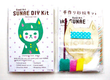 "Kids Sand art DIY kit ""enjoy Japanese Sunae"" - lovefactorynewyork"