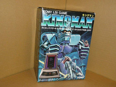 king man LSI/FL ELECTRONIC TABLETOP lcd lsi game