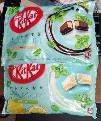 Kitkat PREMIUM MINT + CITRUS MINT (2 packages) - kitkat  kit kat japanese  snacks sweet