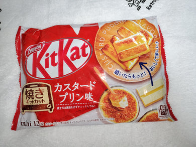 custard pudding flavor kitkat  kit kat japanese snacks sweet