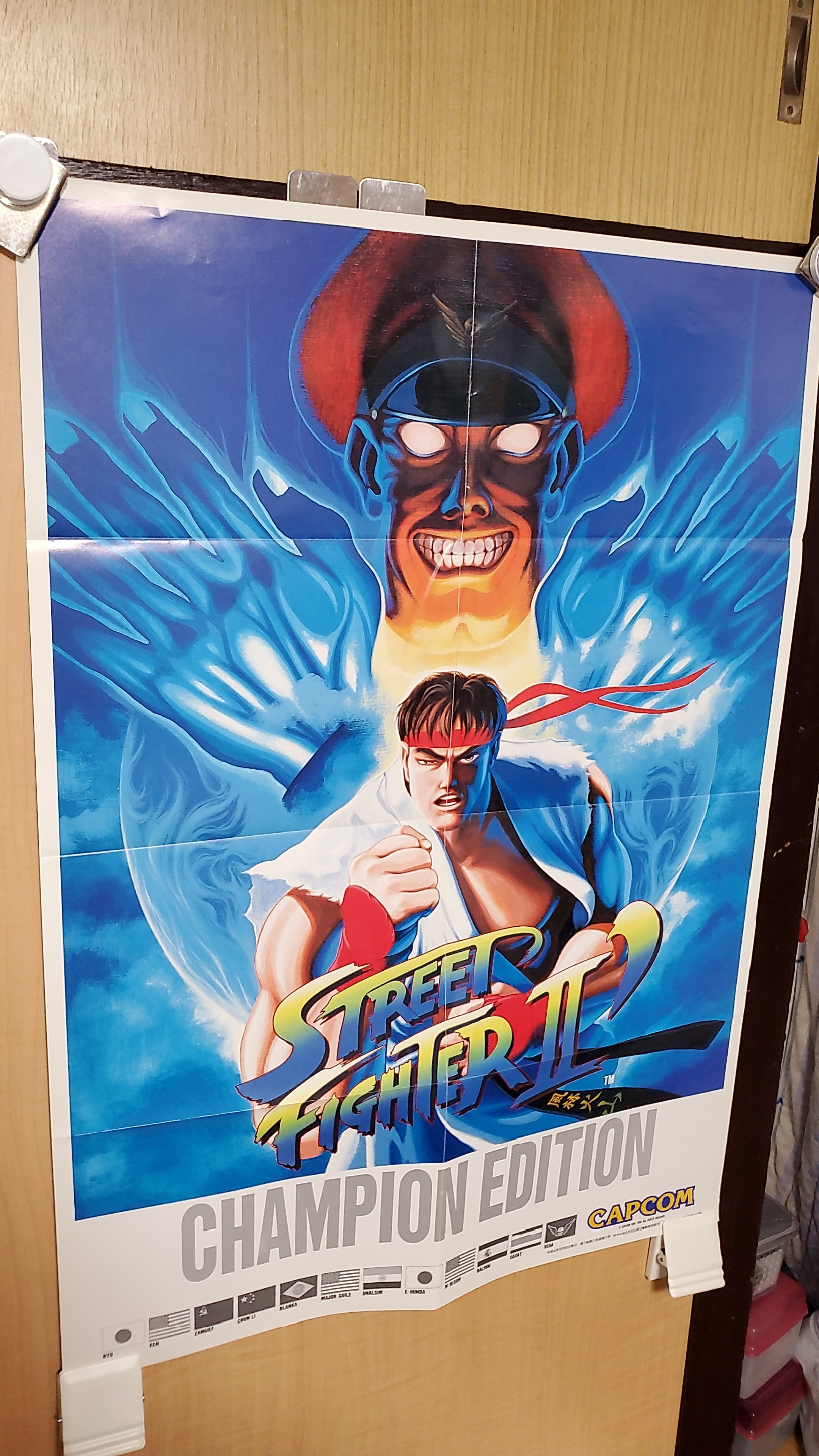 street fighter 2 champion edition poster
