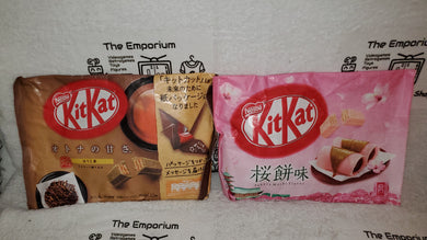 Kitkat roasted green tea + sakura mochi flavor (2 packages) - kitkat  kit kat japanese  snacks sweet