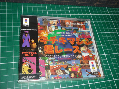 Chiki Chiki Machine Mou-Race BRAND NEW panasonic 3do japan