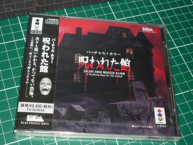 Escape from Monster Manor BRAND NEW  panasonic 3do japan