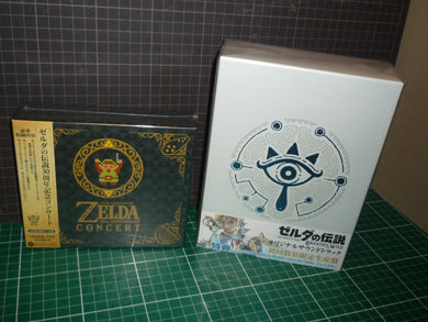 Zelda 30th anniversary limited box + zelda BotW limited box + zelda concert limited box with blue ray - brand new items - soundtrack original japanese cd