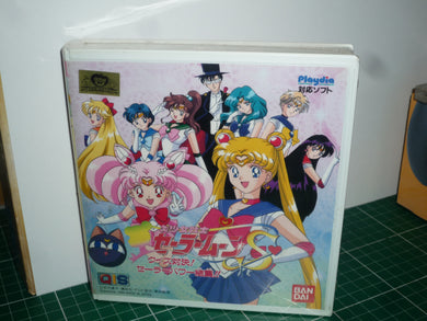 Sailor Moon S Bandai Playdia  BRAND NEW boxed japan